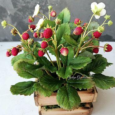 Flowers and floristry handmade. Livemaster - original item Strawberry. Handmade.