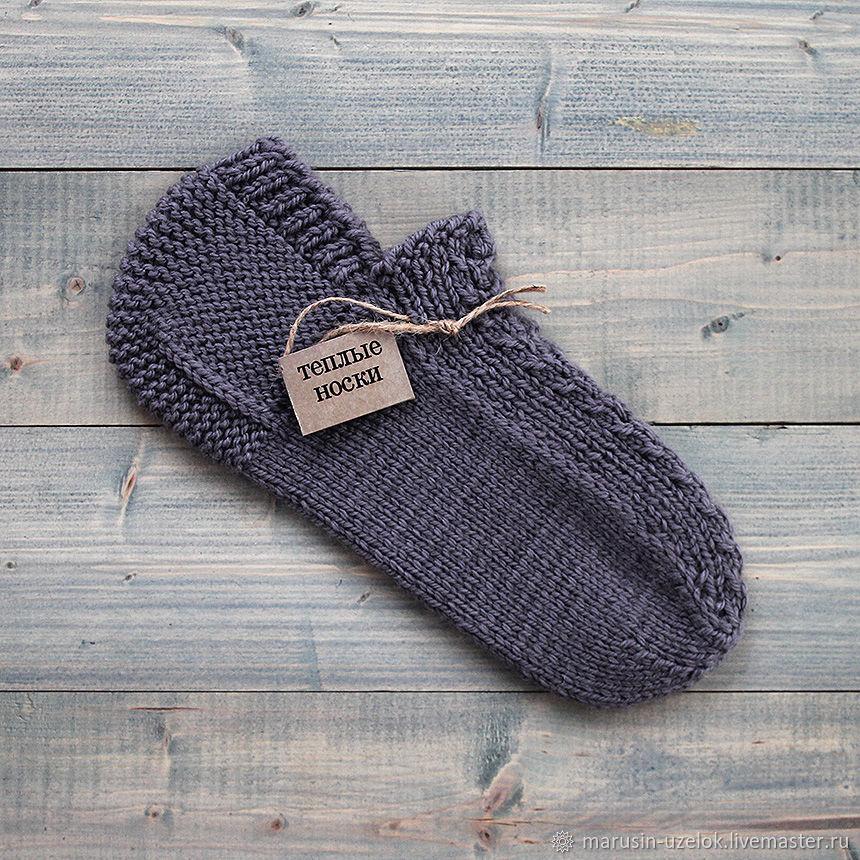 вязаные носки ручной работы носки вязаные следки вязаные серый