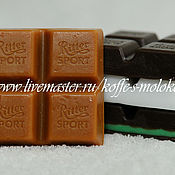 Материалы для творчества handmade. Livemaster - original item Silicone mould for soap chocolate rittersport. Handmade.