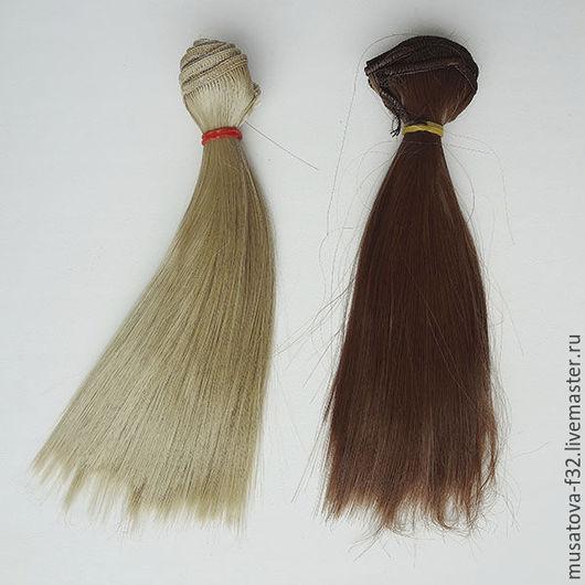 Куклы и игрушки ручной работы. Ярмарка Мастеров - ручная работа. Купить Волосы для кукол прямые 15см - 100см. Handmade. Трессы