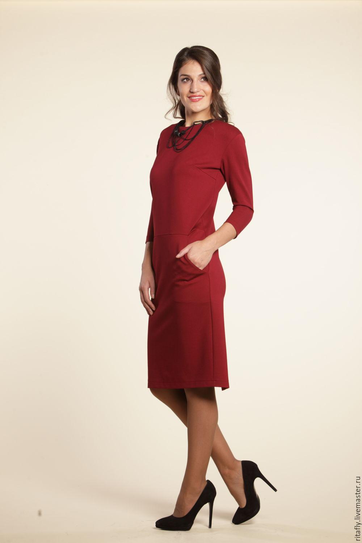 Одежда Для Офиса Женская Купить