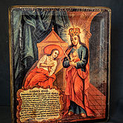 Картины и панно handmade. Livemaster - original item Icon with the Ark of the Mother of God