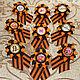 Банты и броши на 9 мая. Новогодние сувениры. Наталья. Ярмарка Мастеров.  Фото №6