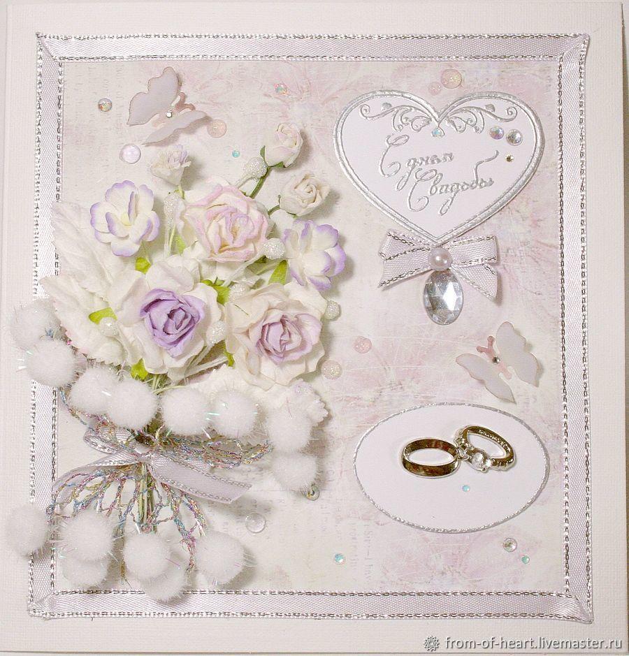череповец свадебные открытки ручной работы лето огурцами