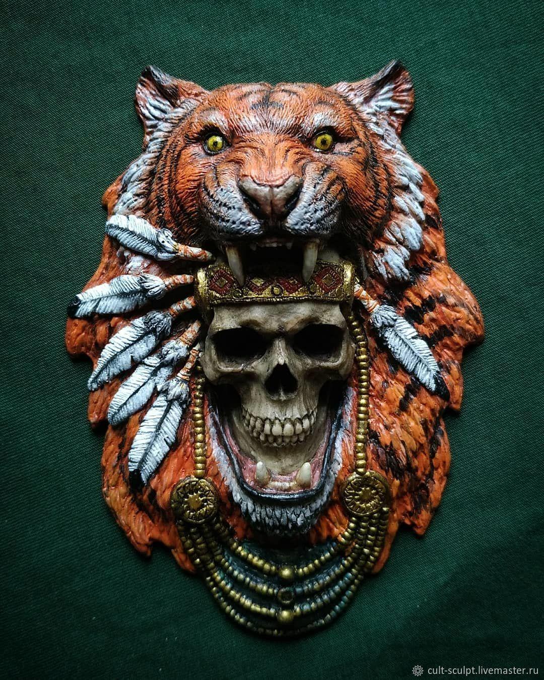 Магниты ручной работы. Ярмарка Мастеров - ручная работа. Купить Череп в тигровой шкуре магнит. Handmade. Тигр, сувенир, черепа