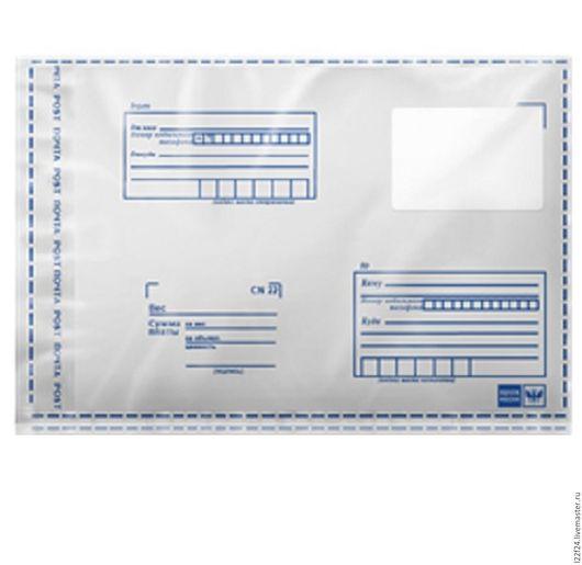 Упаковка ручной работы. Ярмарка Мастеров - ручная работа. Купить Пакет почтовый. Handmade. Белый, упаковка, почта, почтовая упаковка