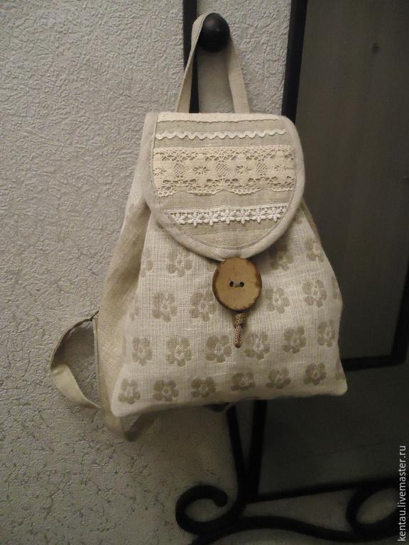Маленький текстильный рюкзак школьные рюкзаки в пензе