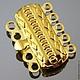 Металлический замок разъемного типа с покрытием под золото для украшений в пять нитей бус: многорядные колье или браслеты\r\nЗастежка полая внутри