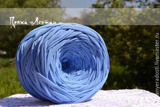 """Вязание ручной работы. Ярмарка Мастеров - ручная работа. Купить Пряжа """"Лента"""" (цвет небесный). Handmade. Небесный, пряжа"""