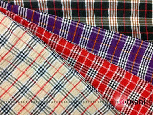 Клетка `жатка` с люрексом. Бежевый, красный, фиолетовый, черный.  Производство: Китай. Ширина: 140 см. Цена: 380 руб.
