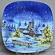 Новый год 2017 ручной работы. Ярмарка Мастеров - ручная работа. Купить Новогодняя декоративная тарелка Снежный праздник. Handmade.