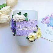 Кружки ручной работы. Ярмарка Мастеров - ручная работа Именная Кружка Наталья с цветами из полимерной глины Букет сирени, роз. Handmade.