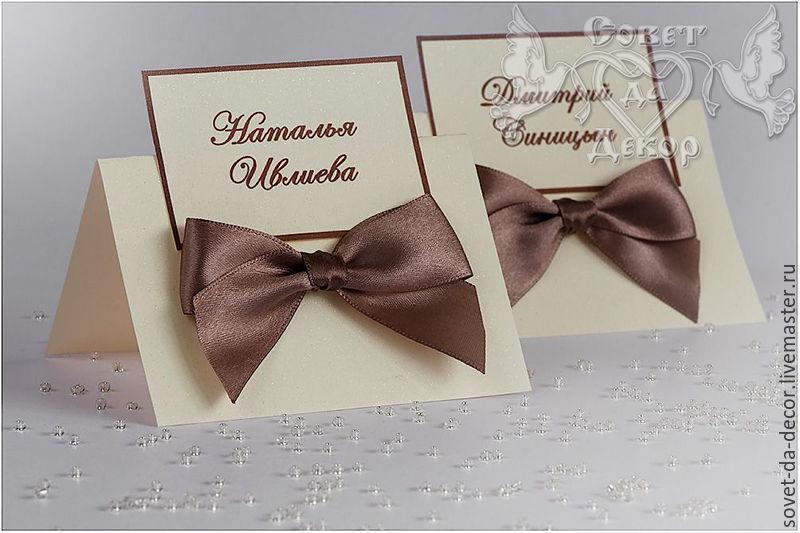Банкетные карточки для рассадки гостей своими руками