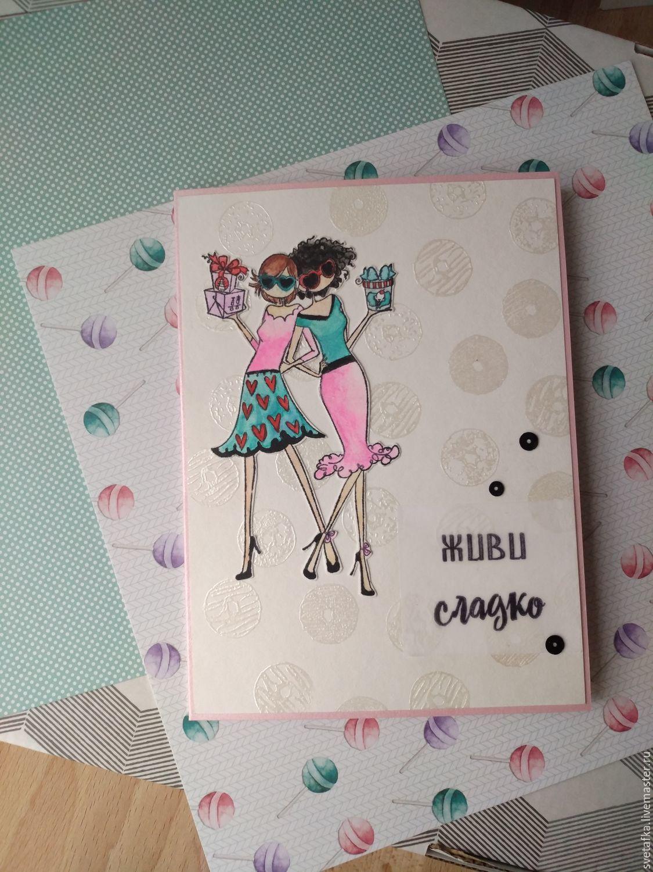 Печать открыток для подруги