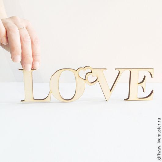 Интерьерные слова ручной работы. Ярмарка Мастеров - ручная работа. Купить Слово из фанеры Love. Handmade. Бежевый, интерьерное украшение