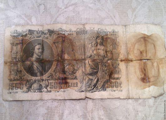 Антикварные  денежные знаки. 500 руб 1912 г. РЕТРОспектива.