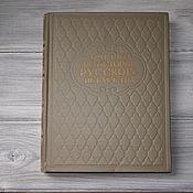 Vintage books handmade. Livemaster - original item The book essays on the history of Russian art. 1954. Handmade.