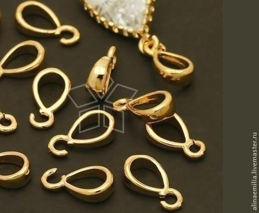 Для украшений ручной работы. Ярмарка Мастеров - ручная работа. Купить Бейлы для цепочек (Gold Plated) Южная Корея. Handmade.