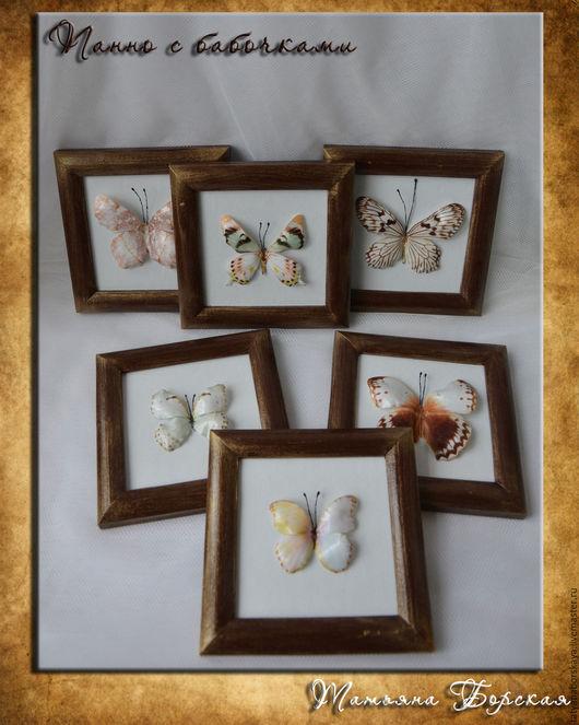 Животные ручной работы. Ярмарка Мастеров - ручная работа. Купить Панно с бабочками. Handmade. Белый, панно с бабочками, рамки