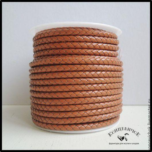 Для украшений ручной работы. Ярмарка Мастеров - ручная работа. Купить Рыже-бежевый Плетеный кожаный шнур 5мм Индия. Handmade.