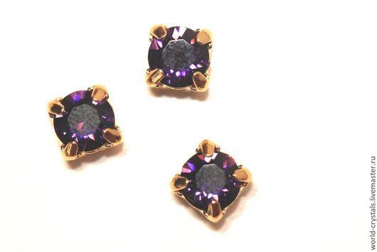 Кристаллы № 277 Purple Velvet. Оправы под золото.