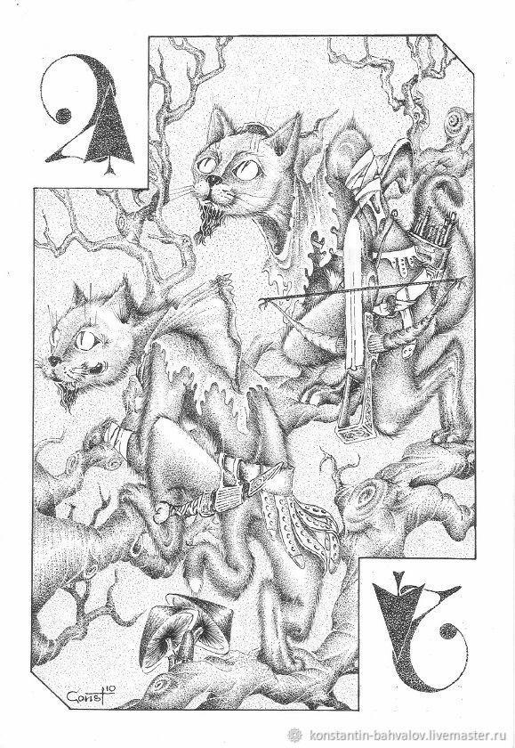 Двойка пик, Иллюстрации, Волосово,  Фото №1