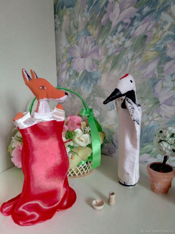 Перчаточные игрушки Лиса и Журавль, Кукольный театр, Мытищи,  Фото №1