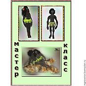 Материалы для творчества handmade. Livemaster - original item Master class on knitting toys,the African passion,. Handmade.
