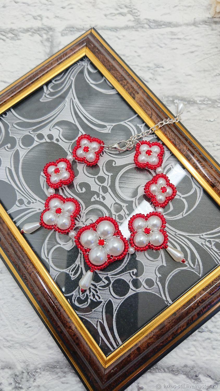 made of beads and Chica beads 2, Braided bracelet, Krasnodar,  Фото №1