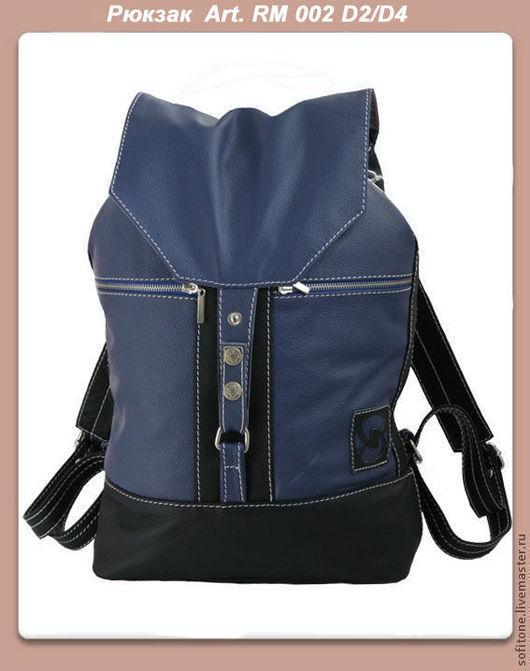 """Рюкзаки ручной работы. Ярмарка Мастеров - ручная работа. Купить Рюкзак """"Городская жизнь"""" Синий с черным. Handmade. Рюкзак кожаный"""