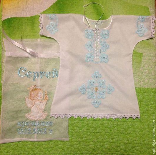 Рубашечка для мальчика-2000,мешочек для хранения в подарок