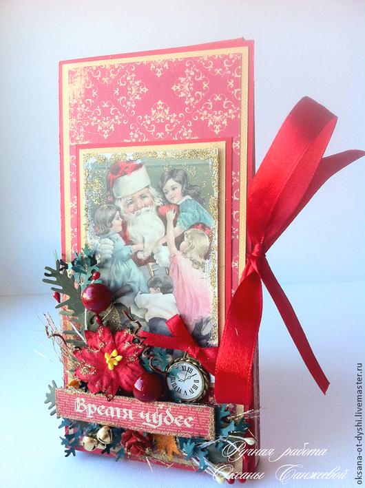 """Открытки к Новому году ручной работы. Ярмарка Мастеров - ручная работа. Купить Открытка-шоколадница новогодняя """"Добрый Дедушка Мороз"""". Handmade."""