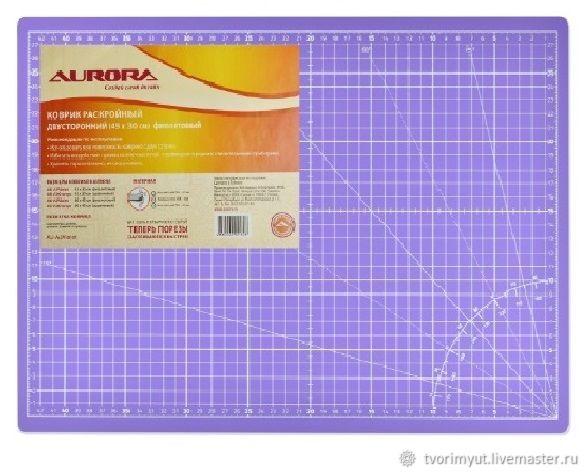 Шитье ручной работы. Ярмарка Мастеров - ручная работа. Купить Коврик AURORA  60х45см раскройный двухсторонний фиолетовый  (AU-A2). Handmade.