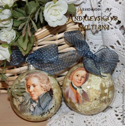 Новый год 2017 ручной работы. Ярмарка Мастеров - ручная работа. Купить новогодние шары Моцарт. Handmade. Бежевый