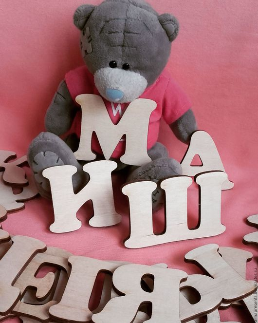 Развивающие игрушки ручной работы. Ярмарка Мастеров - ручная работа. Купить Алфавит из дерева. Handmade. Бежевый, алфавит, алфавит из дерева