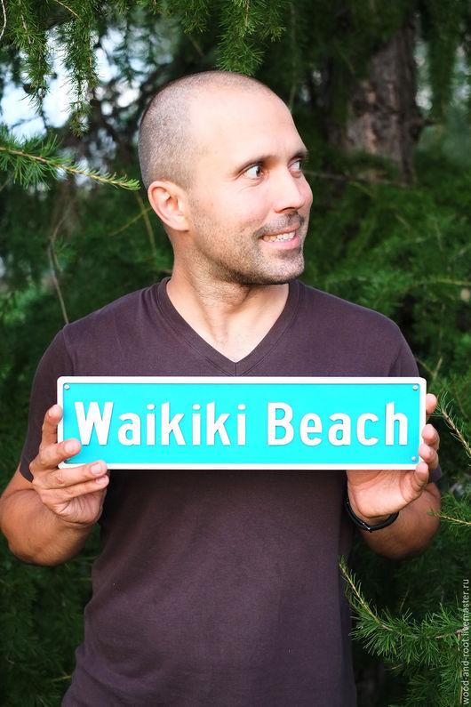 Интерьерные слова ручной работы. Ярмарка Мастеров - ручная работа. Купить Дорожный знак Waikiki Beach. Handmade. Разноцветный, путешествие