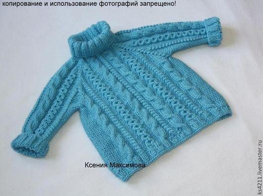 """Одежда унисекс ручной работы. Ярмарка Мастеров - ручная работа. Купить свитер """"Великолепный"""" авт. работа. Handmade. Голубой, кофта"""