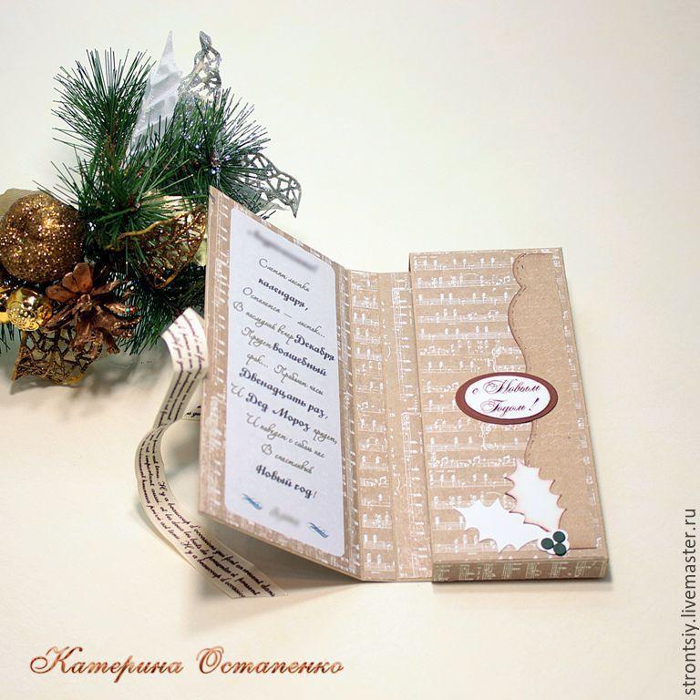 Бесплатные открытки с новым годом на одноклассники