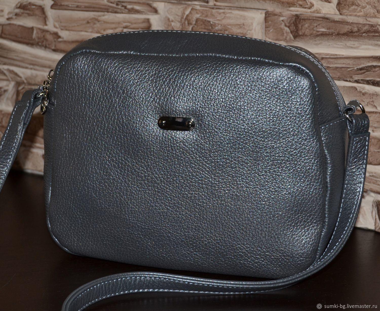6b329502d9a6 Женские сумки ручной работы. Ярмарка Мастеров - ручная работа. Купить  Компактная сумочка из кожи ...