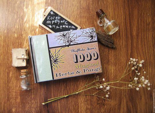 """Субкультуры ручной работы. Ярмарка Мастеров - ручная работа. Купить Книга """"1000 магических растений"""" из Гарри Поттера. Handmade. Разноцветный"""