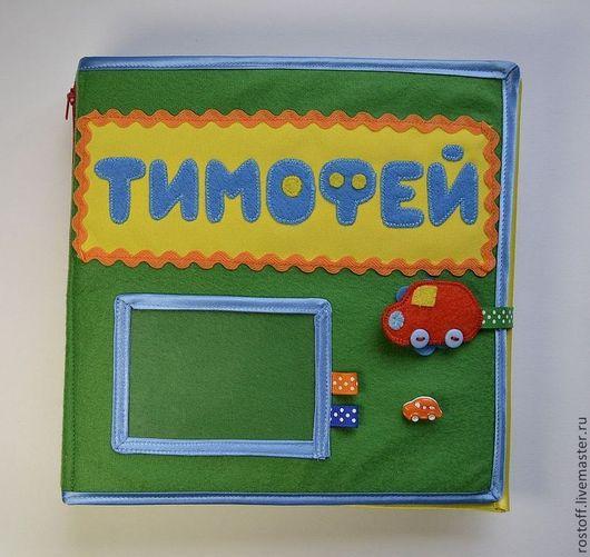 Развивающие игрушки ручной работы. Ярмарка Мастеров - ручная работа. Купить Книжка для мальчика от 1,5 лет. Handmade.