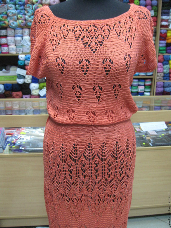 Купить Платье В Казани