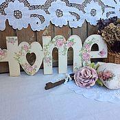 """Для дома и интерьера ручной работы. Ярмарка Мастеров - ручная работа Интерьерное слово """"home"""". Handmade."""