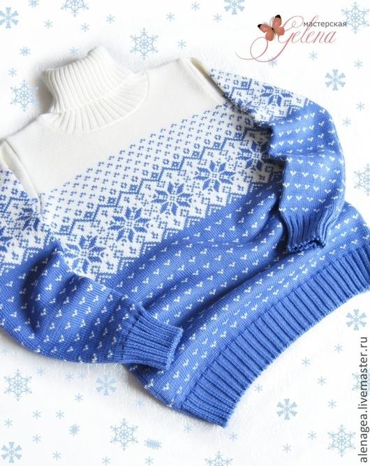 """Одежда для мальчиков, ручной работы. Ярмарка Мастеров - ручная работа. Купить Свитер """"Снежок"""". Handmade. Синий, нарядный свитер"""