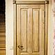 Элементы интерьера ручной работы. Ярмарка Мастеров - ручная работа. Купить двери. Handmade. Дверь, двери, массив, бежевый, массив