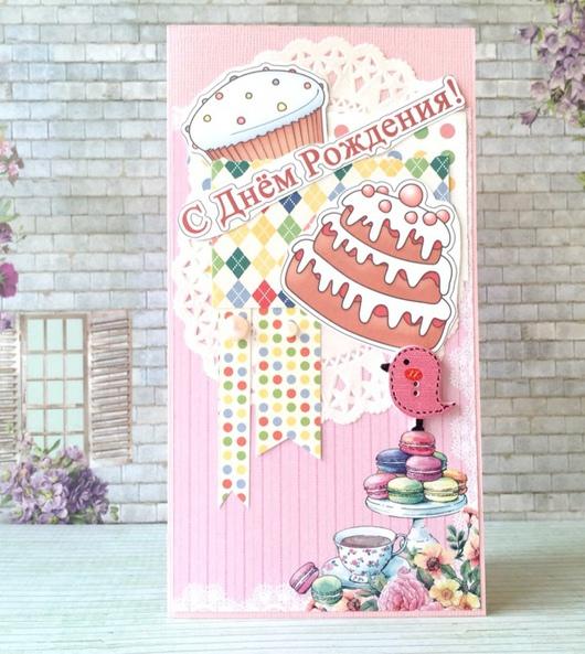 Детские открытки ручной работы. Ярмарка Мастеров - ручная работа. Купить Открытка С Днем Рождения. Handmade. Детская открытка