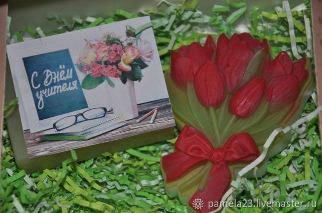 Подарочный набор мыла для учителя, Мыло, Москва,  Фото №1