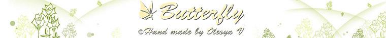 Олеся (butterfly5)
