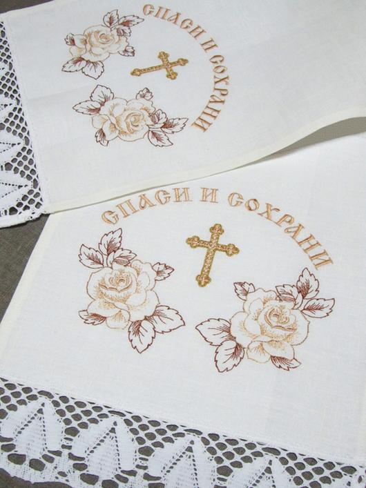 Рушник на икону для благословения жениха и невесты