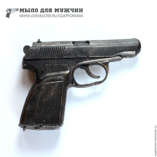 """Мыло ручной работы. Ярмарка Мастеров - ручная работа. Купить Мыло """"Пистолет Макарова"""". Handmade. Черный, подарок своими руками"""